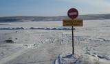 Сроки открытия ледовых переправ в Приангарье будут зависеть от погодных условий