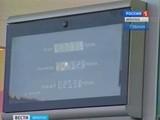В Иркутске понизилась стоимость бензина Аи-92 и зимнего дизтоплива