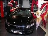 В Иркутске представлен седан Honda Civic девятого поколения