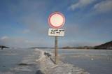 Иркутские спасатели предупреждают об опасности при выезде на лед