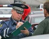 Госдума рассмотрит законопроект о «скидке» при добровольной оплате штрафов ГИБДД