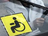 Автомобили инвалидов-колясочников в Приангарье могут полностью освободить от транспортного налога