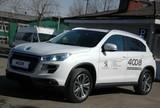 Новый компактный кроссовер Peugeot 4008 появился в Иркутске до начала продаж