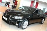 Lexus GS нового поколения стал доступен в Иркутске