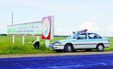 ГИБДД выделят 100 миллиардов рублей на борьбу за безопасность на дорогах