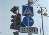 Система управления работой светофоров в Иркутске будет модернизирована