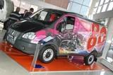 В Иркутске представили ограниченную серию коммерческих автомобилей ГАЗ