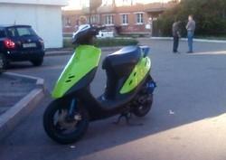 Honda Dio AF28ZX