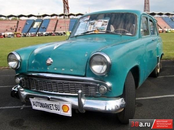 Москвич 423Н