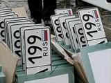 Эксперимент по чипованию номерных знаков автомобилей проведут в России