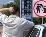 Иркутск оказался на втором месте в Восточной Сибири по дороговизне бензина