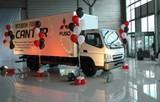 В Иркутске открылся новый автоцентр Mitsubishi Fuso Canter