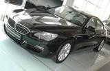 Первое четырехдверное купе от BMW официально представлено в Иркутске