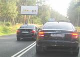 Депутаты Госдумы поддержали смягчение наказания за выезд на «встречку»
