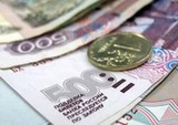 Иркутянин, рискуя остаться без автомобиля, за 15 минут нашел 630 тысяч рублей