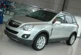 Обновленные кроссоверы Chevrolet Captiva и Opel Antara появились в Иркутске