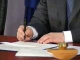 Нововведения в техосмотре и утилизационный сбор получили санкцию президента России