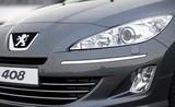 «Народный» седан Peugeot 408 почти готов показать себя иркутянам