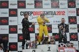 Победителем СУПЕР DRIFT БИТВЫ 2012 стал пилот из Хабаровска