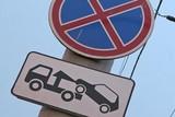 Законопроект об эвакуации транспорта на штрафстоянки в Приангарье рекомендован к принятию в первом чтении