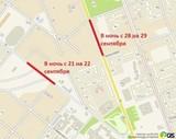 В Иркутске частично закроют движение по улицам Седова и Байкальская