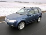 Subaru планирует начать выпуск своих автомобилей в России в 2014 году
