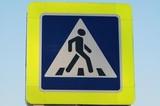 В Иркутске обновляют знаки на пешеходных переходах
