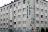 Иркутские таможенники перечислили в бюджет 236 тысяч рублей утилизационного сбора