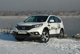 В Иркутске начались официальные продажи Honda CR-V четвертого поколения