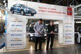 АвтоВАЗ начал серийное производство Nissan Almera и готовит запуск Datsun