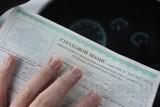 Поправки к закону ОСАГО сделают полис «автогражданки» на 25% дороже