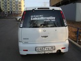 Стартовала акция БМШ-2013 «VIP-билет за наклейку»!