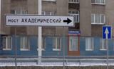 Общественный транспорт пойдет по Академическому мосту Иркутска не ранее октября