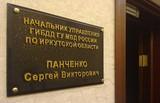 Сергей Панченко не согласен с предъявляемыми ему обвинениями