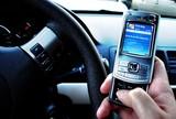 Россиянам предложили оплачивать штрафы ГИБДД по SMS