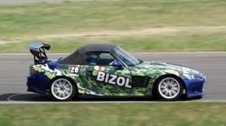 Honda S2000 «beSt 2000 BIZOL»