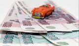 Госпрограмма льготного автокредитования в России может возобновиться уже в июле