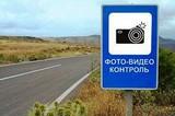 Водителей Приангарья с 1 июля начнут предупреждать о фото- и видеофиксации