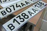 Иркутские автовладельцы получили первые госномера с кодом «138»
