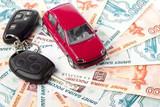 В 2013 году россияне возьмут автокредитов более чем на 700 млрд рублей