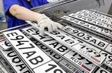 Продажу автомобилей вместе с госномерами окончательно узаконят с 15 октября