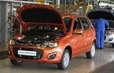Государство поможет российскому автопрому почти на 100 млрд рублей
