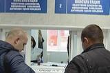 В России выросли штрафы за нарушение правил регистрации транспорта