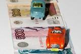Выдача льготных автокредитов с госсубсидией завершится 1 января