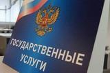 Госуслуги ГИБДД в Интернете стали более популярны среди россиян