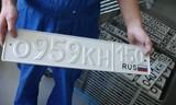 Госдума вернулась к обсуждению законопроекта о регистрации транспорта