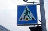 В Приангарье выросло количество ДТП с участием пешеходов