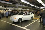 АвтоВАЗ выпустил последний автомобиль семейства Lada Samara