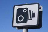 Для камер ГИБДД введут национальный стандарт