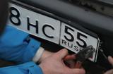 В России введена уголовная ответственность за кражу госномеров